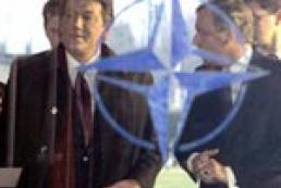 Ющенко создал Национальный центр интеграции в НАТО