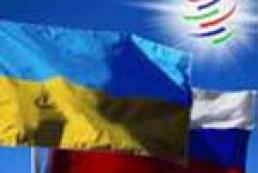 Украина шагнет в ВТО