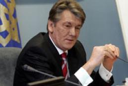 Yushchenko met with Richard Lugar