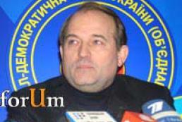 Medvedchuk and Zagorodny are invited to Prosecutor's Office