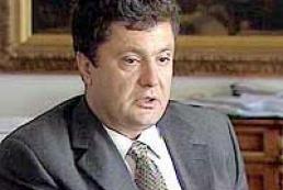 Poroshenko: Ukraine to continue formation Single Economic Area (SEA)