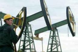 Ukrainian oil to cost pretty money