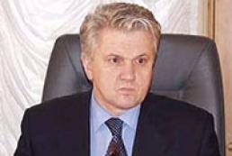 The speaker of Verkhovna Rada of Ukraine plans to visit New York