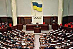 Today is the opening of VIII session of Verkhovna Rada