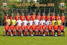 "FC ""Shakhtyor"" to invest Football Academy"