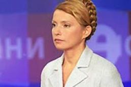 Timoshenko postponed her visit to Poland