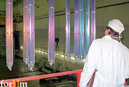EBRD is ready to finance Energoatom