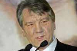 "Yushchenko not to take part in Forum ""Power and Business"""