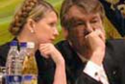 Yushchenko wants Timoshenko to stay in his team