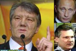 Yushchenko, Putin and Kvasnevsky had a phone conversation