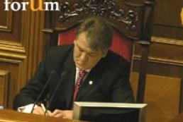 Yushchenko officially dismissed Cabinet, Poroshenko and Skomarovsky