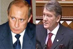 "Regulation of ""Yushchenko-Putin"" Commission has been signed"