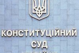 Ukraine's Constitutional Court has approved political reform