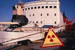 Ukraine needs storehouse for nuclear waste
