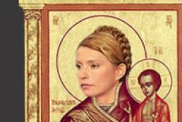 Great Martyr or Saint Yulia Timoshenko (Part II)