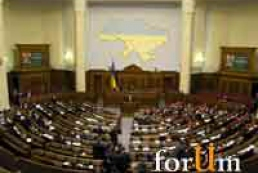 """Parliament to consider Yekhanurov candidature on the PM post and to listen to the report concerning """"Gongadze's case"""""""