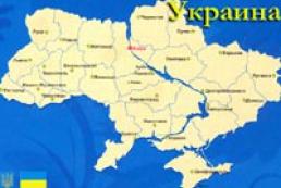 Potential for Ukraine