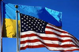 USA hails initiative by Ukraine and Georgia on establishment of Commonwealth of Democracies of Baltic - Black Sea - Caspian Region
