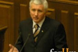 Supreme Council of Crimea accepted Matvienko's resignation