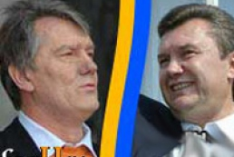 Yushchenko and Yanukovich signed a memorandum on cooperation