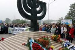 """Babiy Yar"" reserve will appear in Kiev"