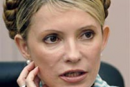 Timoshenko: Ther will be no bloc with Party of Regions