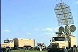 US military delegation visits Ukraine
