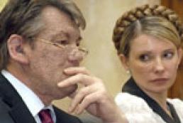 Yushchenko-Timoshenko conflict discredits Ukraine