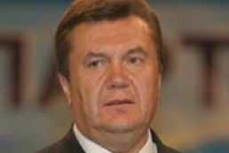 Yanukovich visited Western Ukraine
