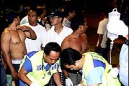 Ukraine strongly condemns terrorist attacks in Indonesian resort