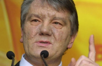 Yushchenko: The newly appointed government has ideal conditions to work efficiently