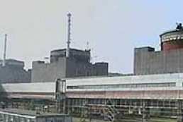 The third block of Zaporozhye nuclear power station