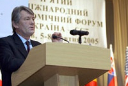 Victor Yushchenko: Having formed the new government, we put an end to the political crisis
