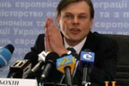 Ukrainian ex-Minister of Economy might be Ambassador to the USA but...