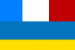 France and Ukraine to cooperate in the military sphere