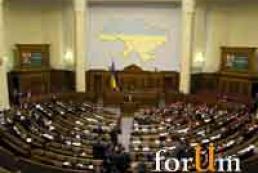 People demand salary near Verkhovna Rada of Ukraine