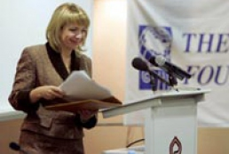 First Lady of Ukraine spoke at GEG Conference