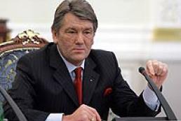 The residences of the President of Ukraine Victor Yushchenko