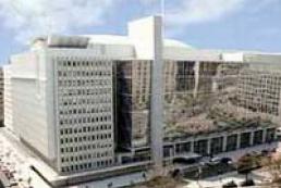 The World Bank congratulates Ukraine on Kryvorozhstal auction