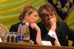 """""""Timoshenko and Yushchenko need each other"""""""