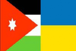 Ukraine-Jordan busness forum to be held in kiev