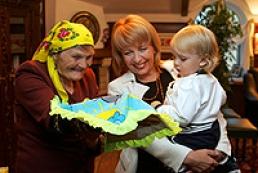 Kateryna Yushchenko and Ukraine 3000 Foundation