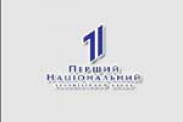 The Head of National Television Company of Ukraine is to be finally represented