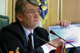 President of Ukraine Victor Yushchenko promulgates his income statement (the document)