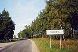 Gurzhos: Ukrainian roads are out of fix