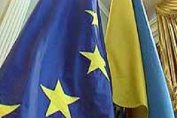 The European Correspondent Center to appear in Ukraine