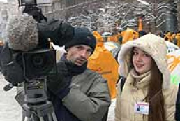 The results of All-Ukrainian journalist contest