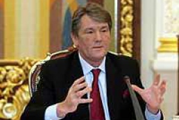 The results of National Security and DefenseCouncil of Ukraine presiding by President Yushchenko
