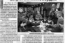 Ukrainian journalists go on hunger strike
