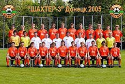 Ukraine's football teams are in the world rating